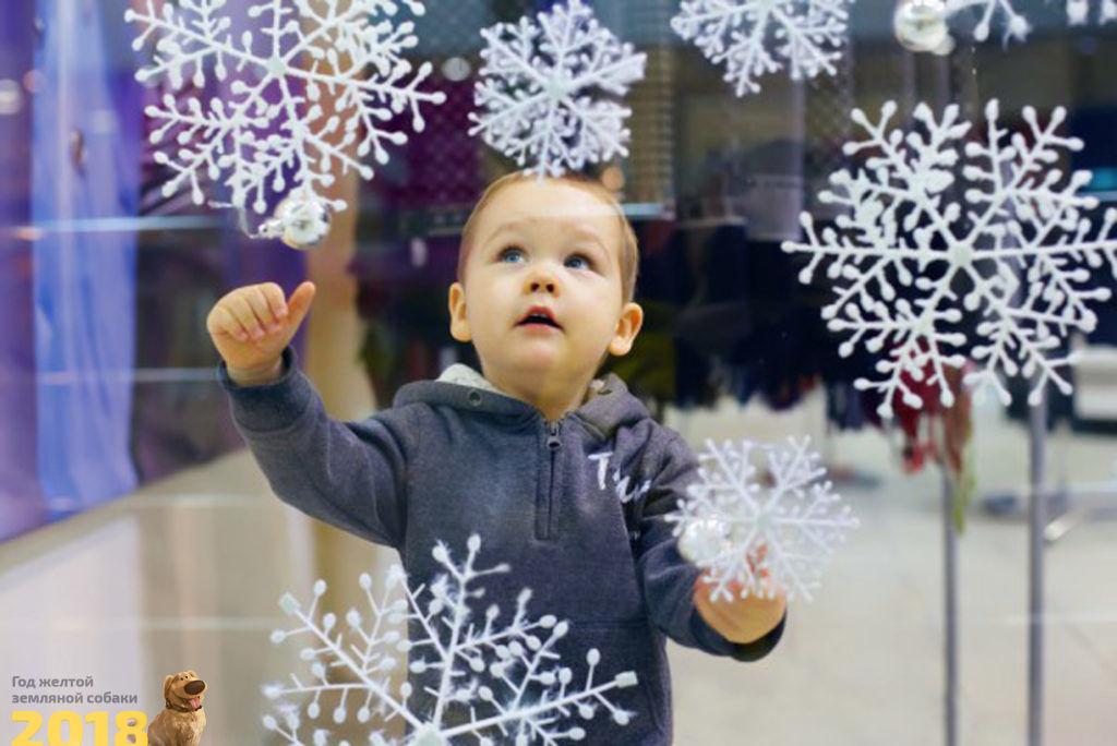 Новогодние игры для детей на Новый год 2019 - Воздушные снежинки