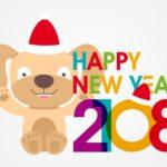 Картинка с символом 2018 года: собака