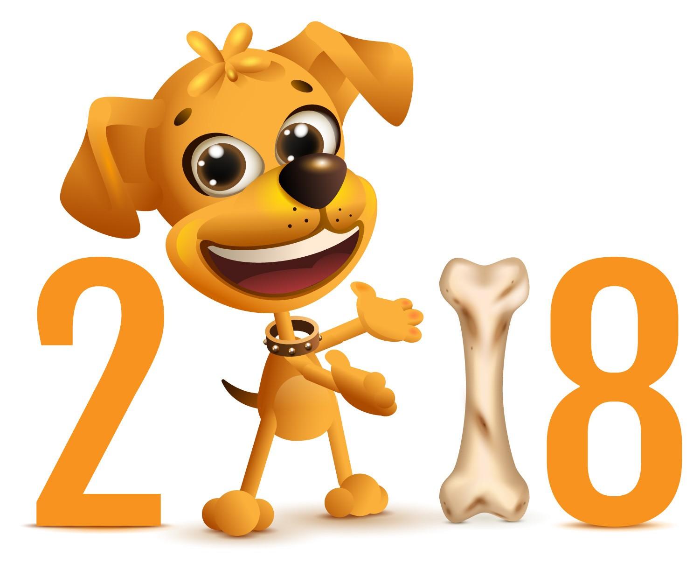 С новым годом поздравление в картинках 2018