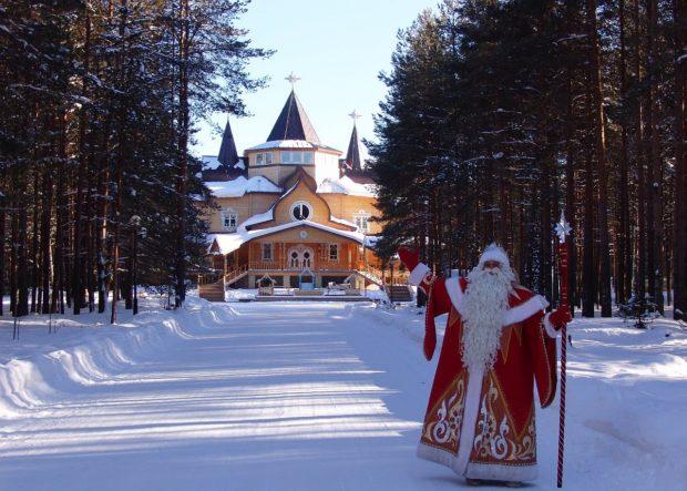 Резиденция Деда Мороза 2019
