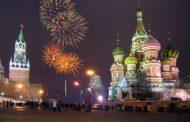 Новый год 2018 в России — лучшие места для встречи