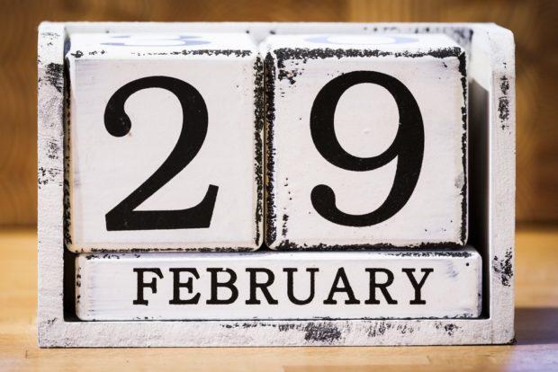 2018: високосный год или нет