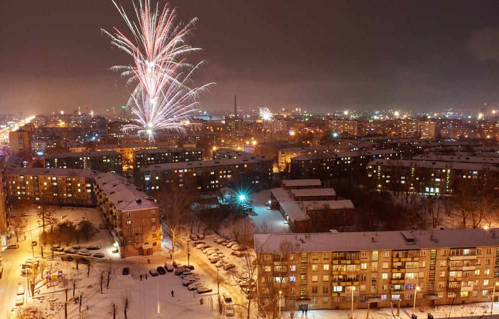 вечеринка на крыше на новый год 2018