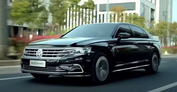 Volkswagen Phideon PHEV