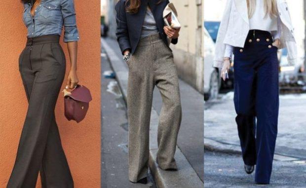 модная осень 2019-2020 брюки широкие черные серые синие