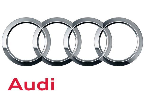 Audi 2018 лого