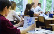 Какого числа ЕГЭ 2018 года: сроки проведения экзамена