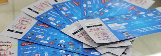 билеты на футбольный чемпионат 2018