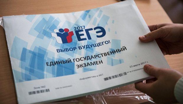 Чем можно пользоваться на ЕГЭ в 2018 году Россия