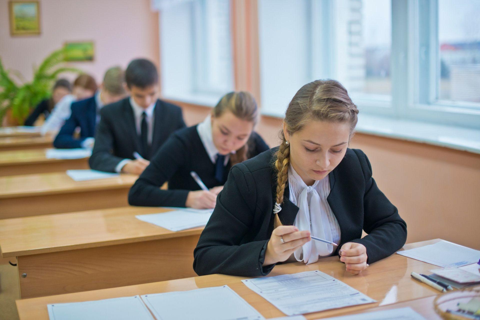 Узнай! Чем можно пользоваться на ЕГЭ и что с собой взять на экзамен в 2019 году? картинки
