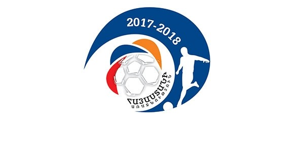 чемпионат Армении