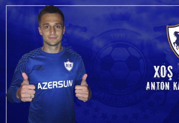 футбольный чемпионат Азербайджана