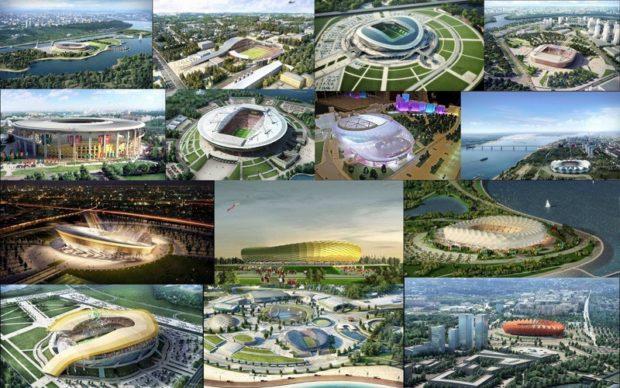 стадионы к чемпионату мира