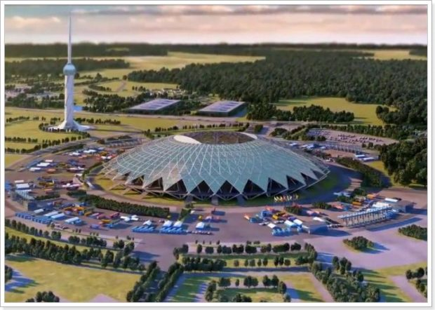 Космос арена