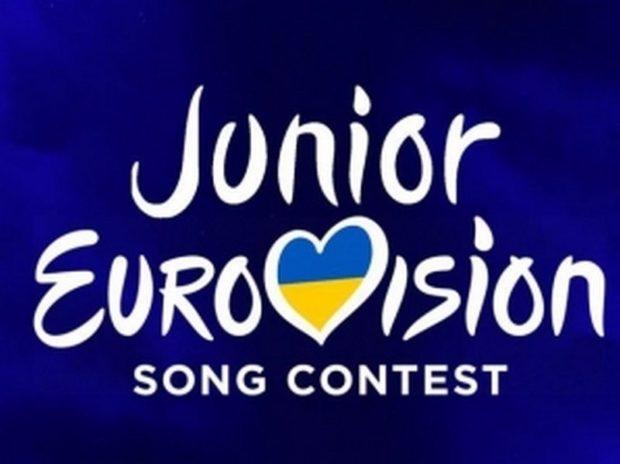 Детское Евровидение в 2018 году