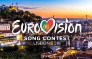 Евровидение 2018 года: последние новости конкурса