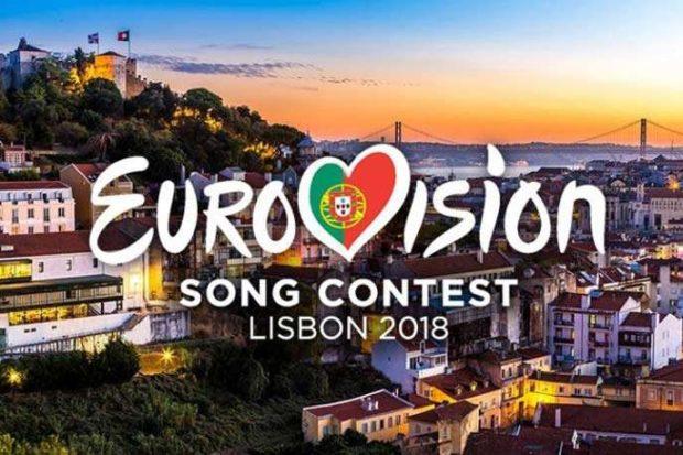Евровидение 2018 года