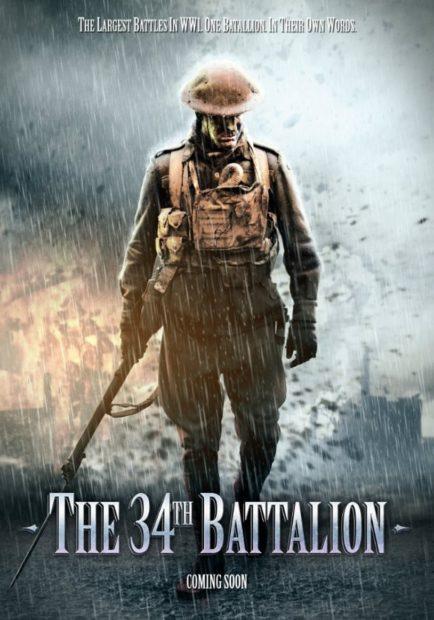 34-й батальон 2018