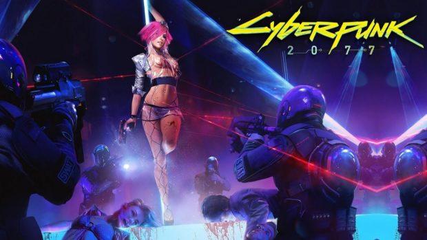 Cyberpunk 2077 2018