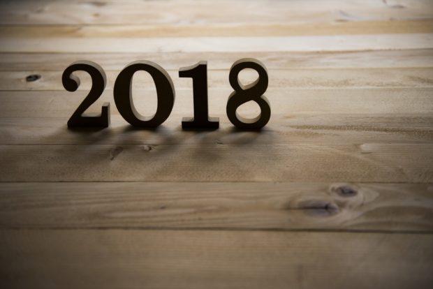 Новый год 2018 в Украине
