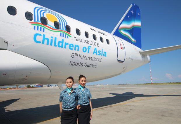 Дети Азии на Сахалине