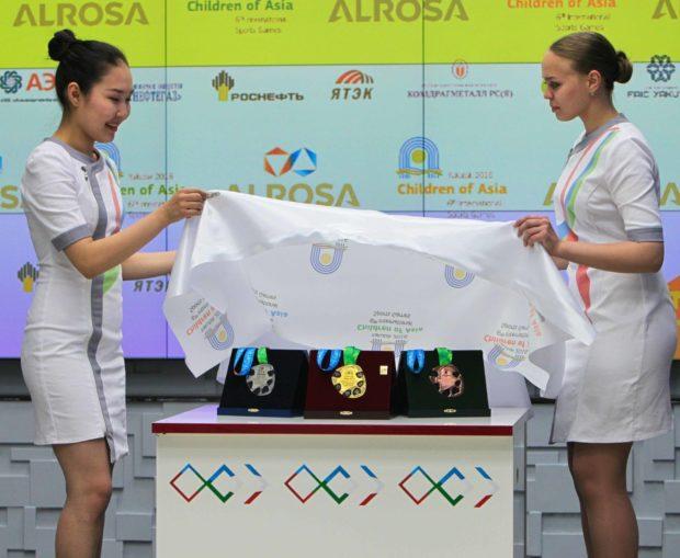 международные соревнования Дети Азии