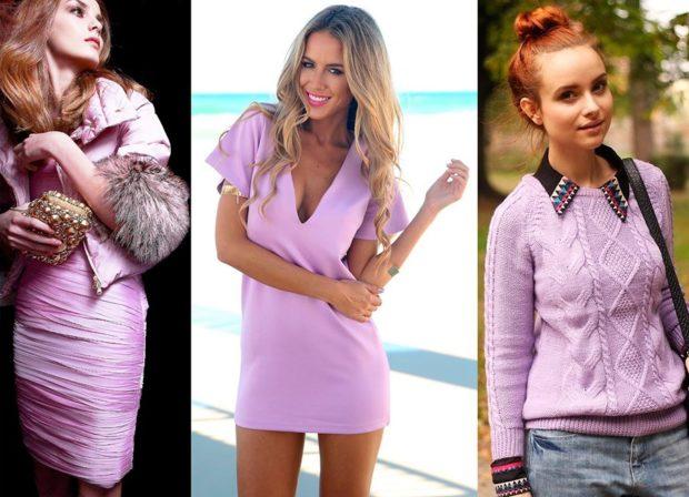 модные цвета весна 2018: лиловая одежда платья кофта