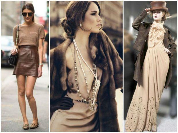 модные цвета весна 2018: бежевые оттенки луков романтических