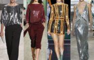 Модные тенденции 2018 года