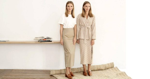 модные юбки 2018: а-силует миди светлые