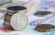 Налог на прибыль в 2018 году: изменения в системе налогообложения России