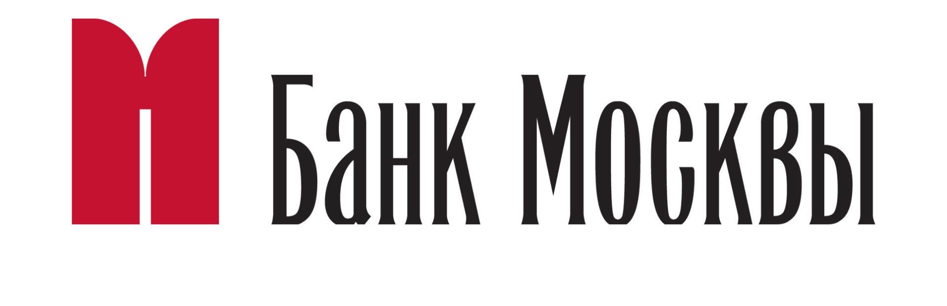 Банк москвы новогодние вклады