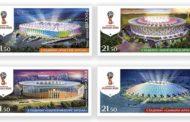 Новые почтовые марки к ЧМ по футболу 2018 года