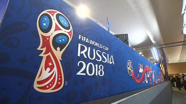 отборочный турнир 2018