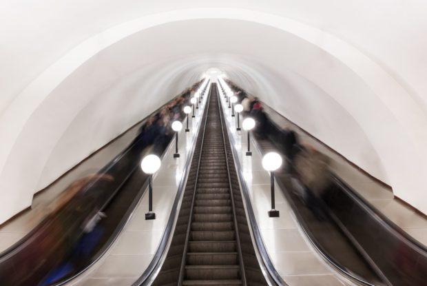 Открытие Кожуховской ветки метро 2018