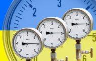 Отопительный сезон 2018 в Украине: подготовка к зиме и возможная цена на газ
