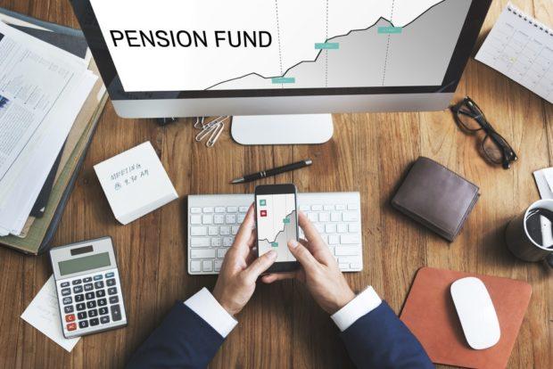 Муниципальные пенсии 2018