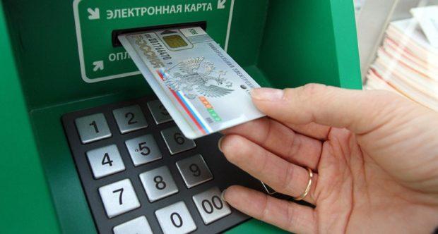 Платежная система Мир 2018