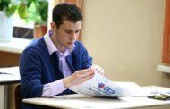 Пересдача ЕГЭ в 2018 году: сроки проведения повторного экзамена