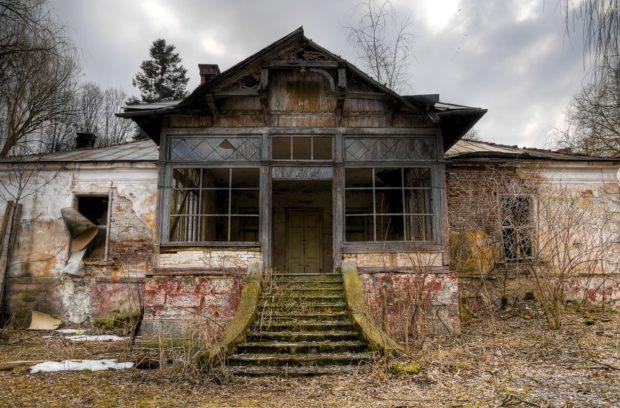 Аварийное жилье 2018