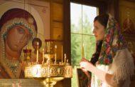 Православные посты в 2018 году: расписание и календарь питания