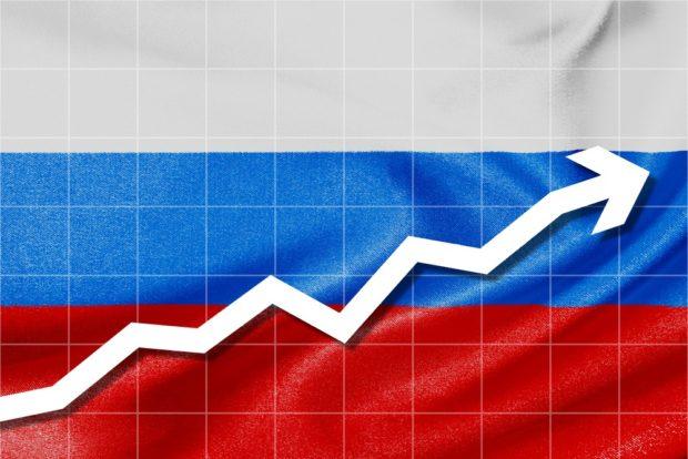 Прогноз инфляции в России на 2018 год