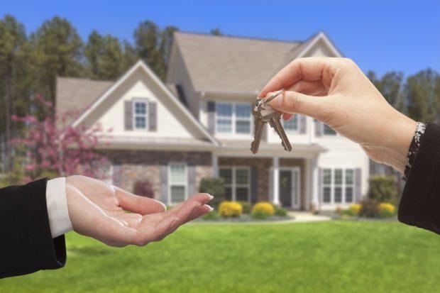 Прогноз цен на недвижимость в 2018 году