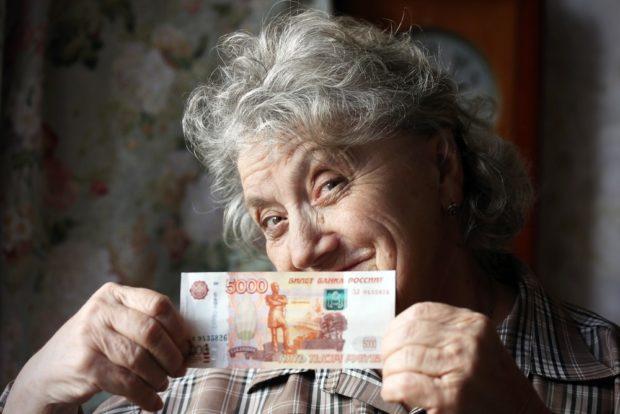 Прожиточный минимум пенсионера в 2018 году