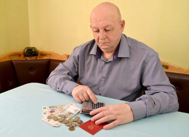 Изображение - Прожиточный минимум пенсионера 2018 prozhitochnyj-minimum-pensionera-v-2018-godu-2-620x448