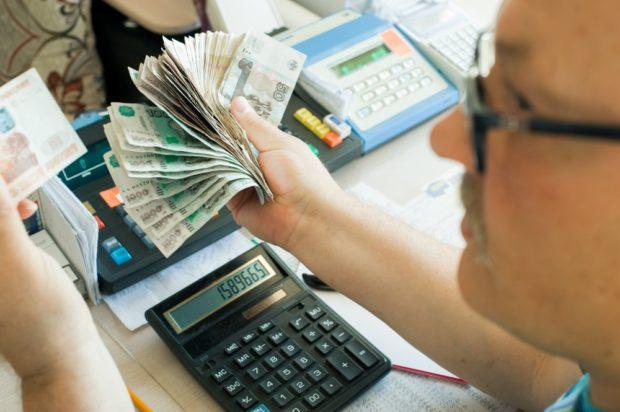Изображение - Прожиточный минимум пенсионера 2018 prozhitochnyj-minimum-pensionera-v-2018-godu-6-620x412