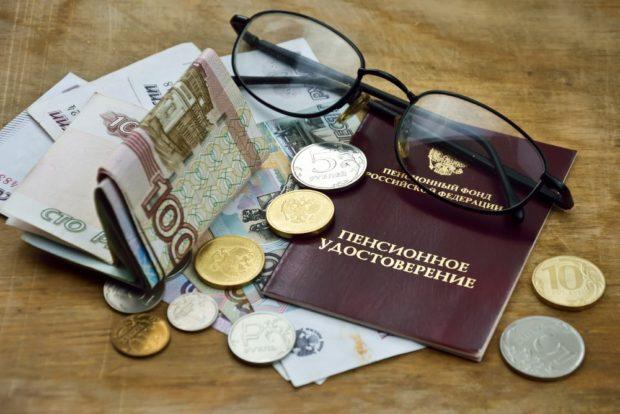 Изображение - Прожиточный минимум пенсионера 2018 prozhitochnyj-minimum-pensionera-v-2018-godu-7-620x414