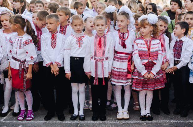 Реформа образования в Украине 2018