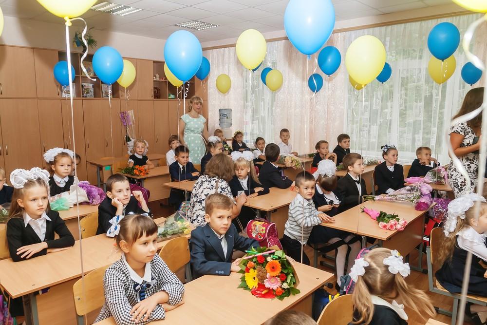 Реформа системы образования в Украине в 2019 году рекомендации