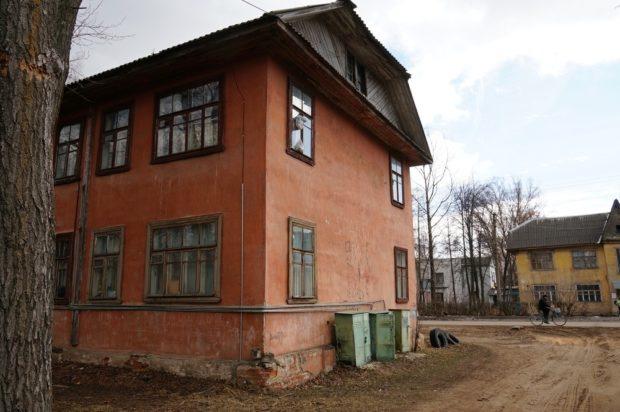 Снос аварийных домов в Ростове до 2018 года